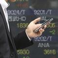 HSBC: Naši traderi telefonovať môžu