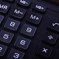 NBS chce spresniť výpočet ročnej percentuálnej miery nákladov