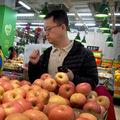 Sociálny kredit: Čína začala s hodnotením občanov, systém využíva ponižujúce spôsoby