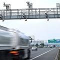 Spomalenie nemeckej ekonomiky už cítiť: Slovenské kamióny jazdia čoraz kratšie trasy
