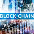 Revolúcia vo finančnom svete: Technológiu blockchain ako prvé nasadia európske banky