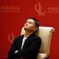 Jack Ma už nie je najbohatší muž Číny, klesol až na štvrté miesto