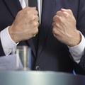 Minister financií eurozóny: Ďalšia európska integrácia, ale veľká zmena to nebude