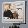 IPO roka: Akcie Saudi Aramco + 10 %