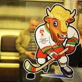 Návšteva hokejového šampionátu v Bielorusku: Pripravte sa na niekoľko núl