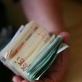 Pre dohodárov platí nové poistné od 1. januára 2013