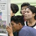 Predražené? Singapur vyčlenil na stretnutie Trump-Kim 15 miliónov dolárov