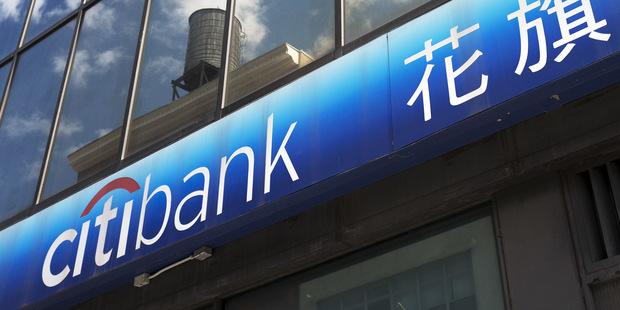 Výsledková sezóna: Tradičné bankové služby boli menej ziskové, pomohlo obchodovanie na trhoch