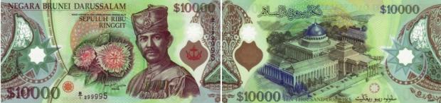Hodnota približne rovnaká ako Bitcoin: Poznáte najcennejšiu bankovku v obehu?